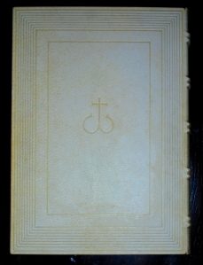 "Back cover ""omega"" of the Oxford Bible"