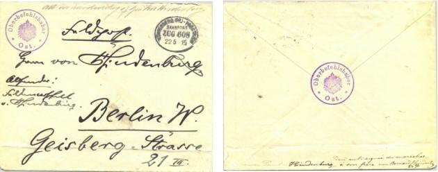 Hindenburg envelope combined